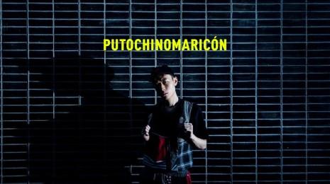 PUTOCHINOMARICON copy