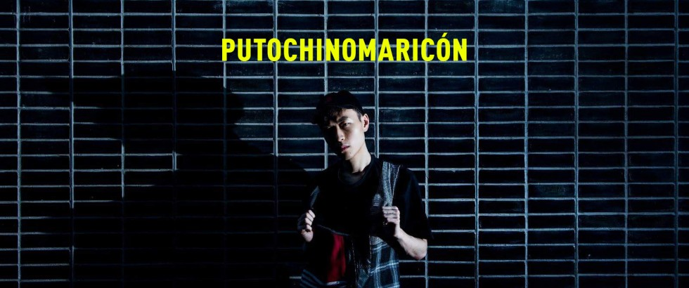 PUTOCHINOMARICON copy